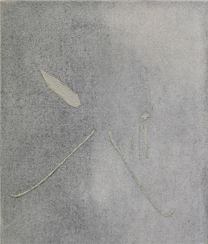 Daniel Schubert – untitled 2011 – oil paint on jute 53.5 x 45 cm